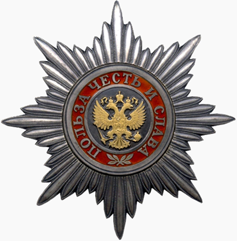 Médaille « Pour les mérites devant la patrie » de premier rang