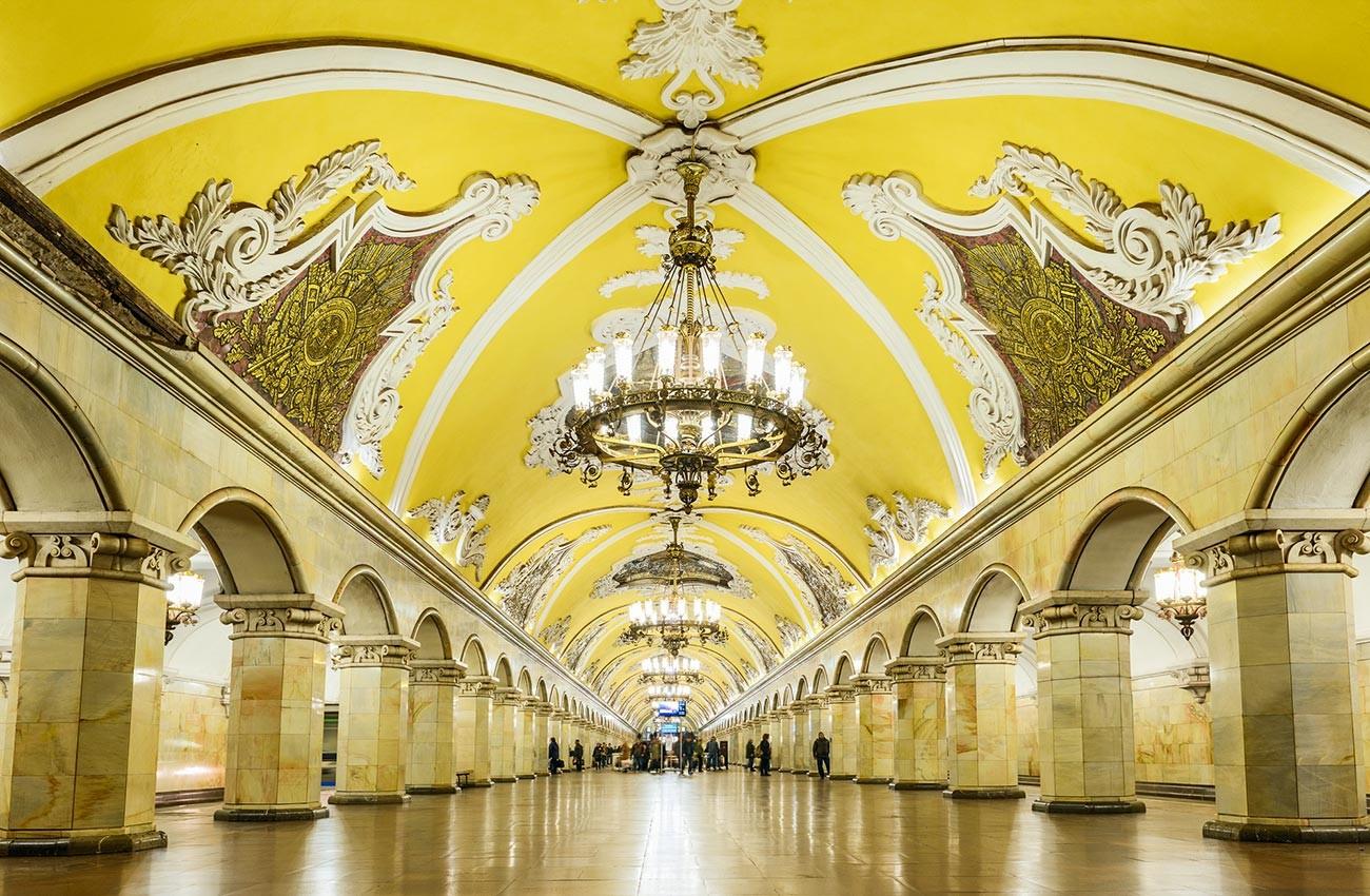 Stasiun Komsomolskaya