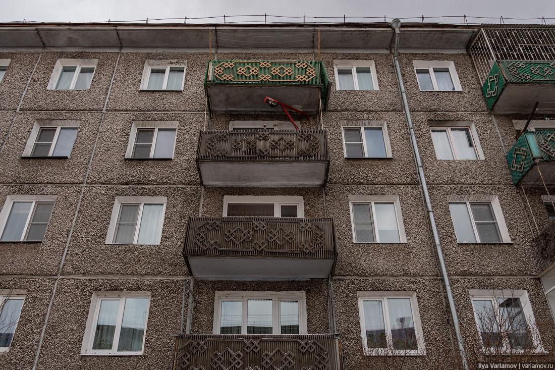 Rusun panel di Buryatia.