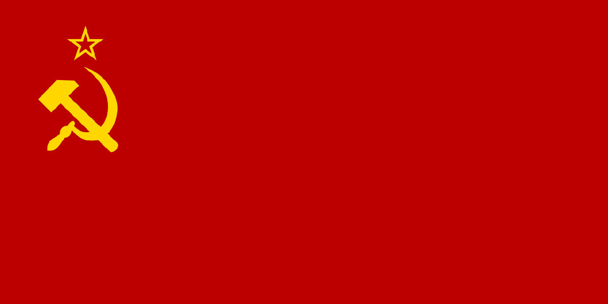 The USSR flag, 1924