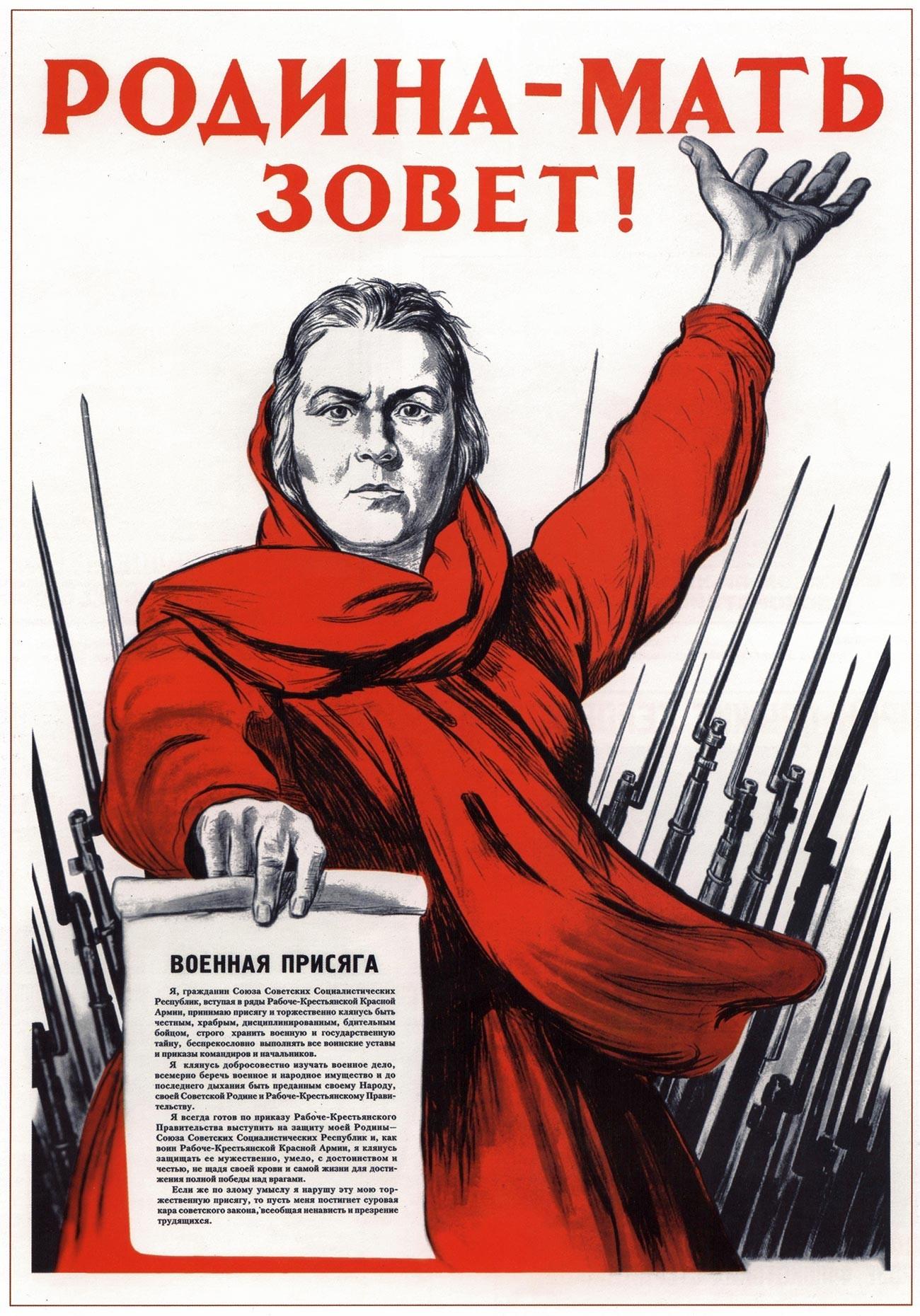 Cartel soviético 'La patria llama', 1941