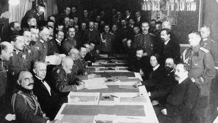 Переговоры в Брест-Литовске, 1918 г.