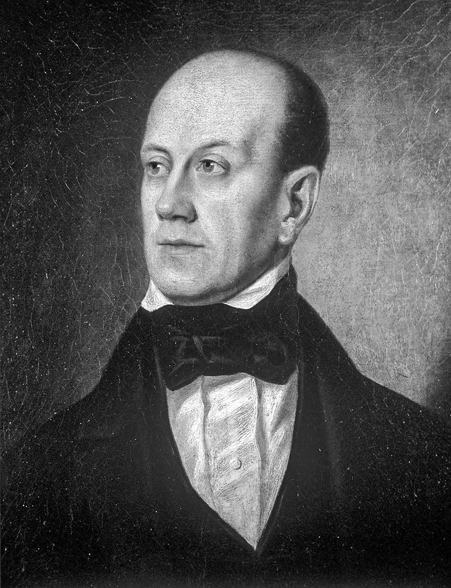Portrait of Pyotr Chaadayev.