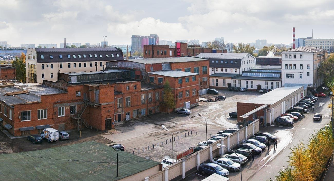 Die Fabrik im Jahr 2009