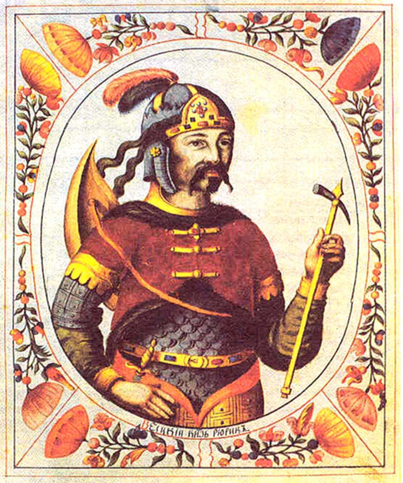 Rurik, from a 17th-century Russian manuscript