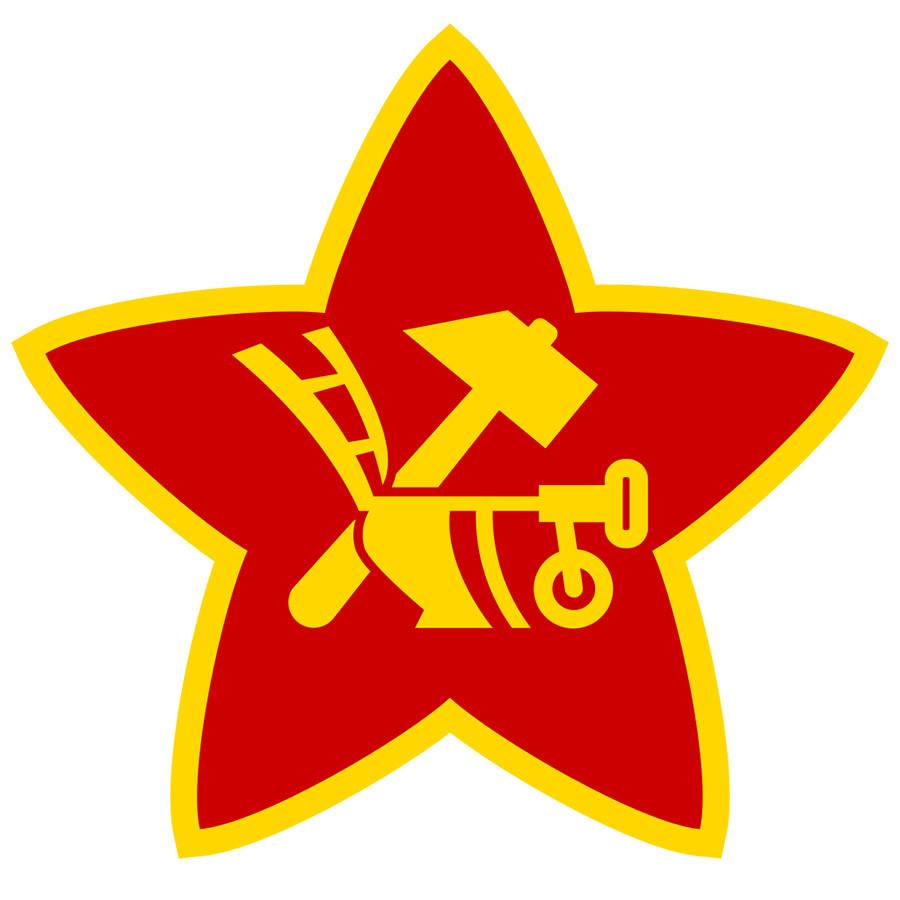 Lambang palu dan bajak pernah digunakan sebelum lambang palu arit.