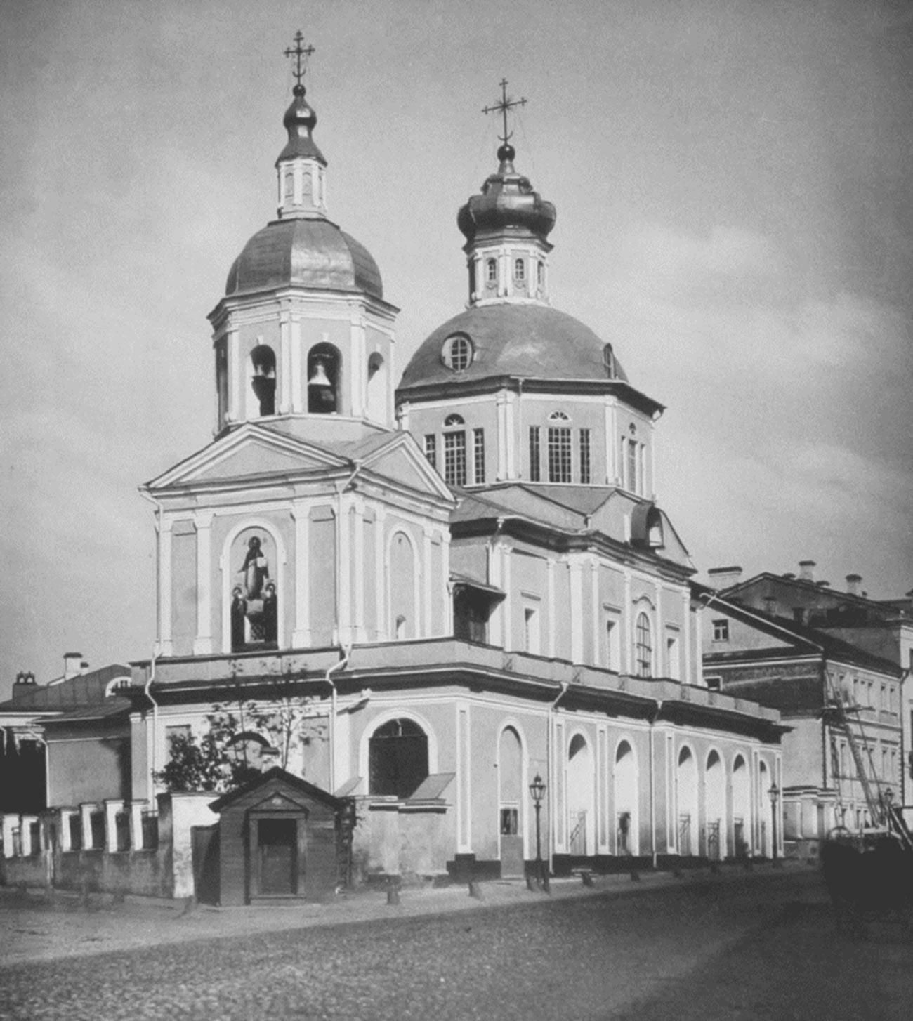 Igreja de São Êuplio, 1882. Foto extraída do livro de Nikolai Naidenov 'Moscou. Catedrais, monastérios e igrejas. 1882-1883'