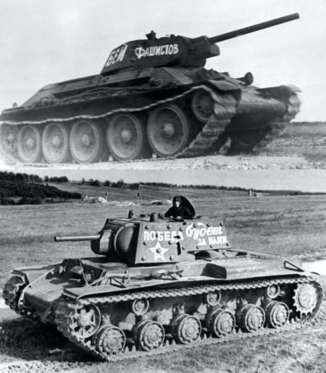 Совјетски тенкови: средњи тенк Т-34/76 и тешки тенк КВ-1