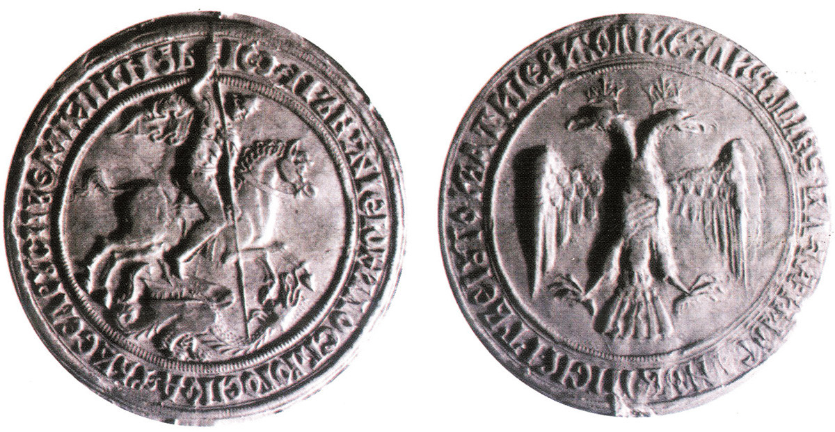 The Great Seal of 1497