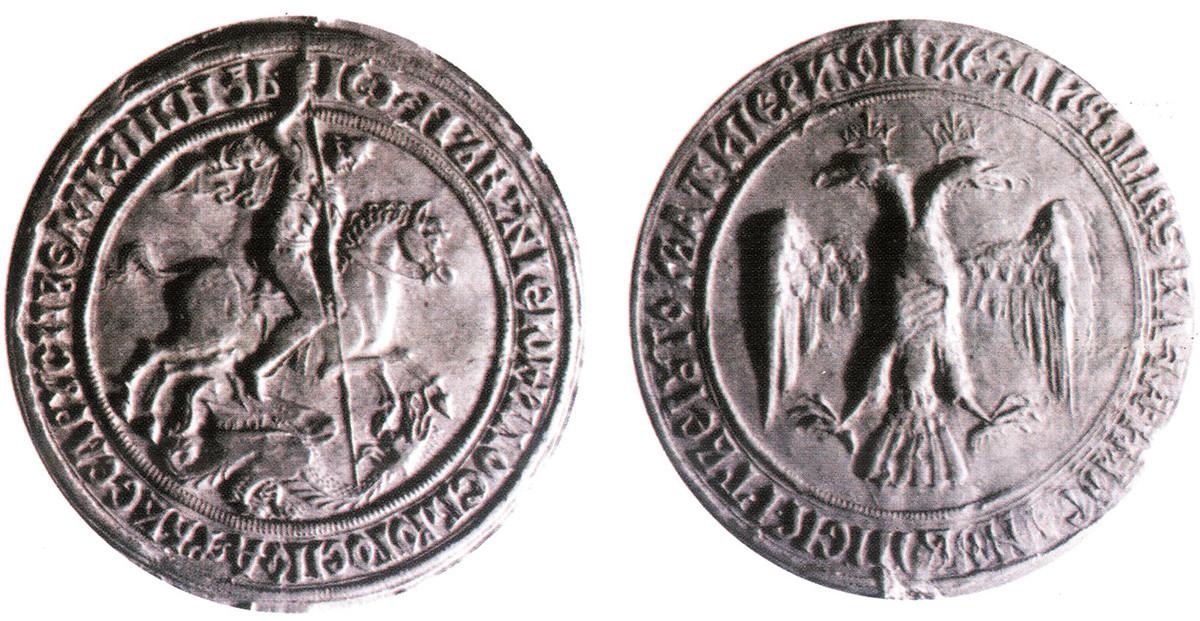 Държавен печат на Иван III. 1497 г.