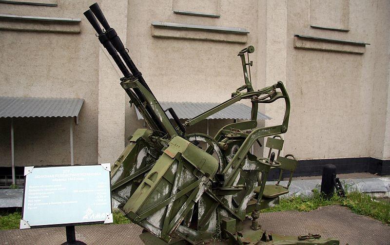 ZPU-2 en el Museo de Historia de la Defensa Aérea en Zarya, en la región de Moscú.