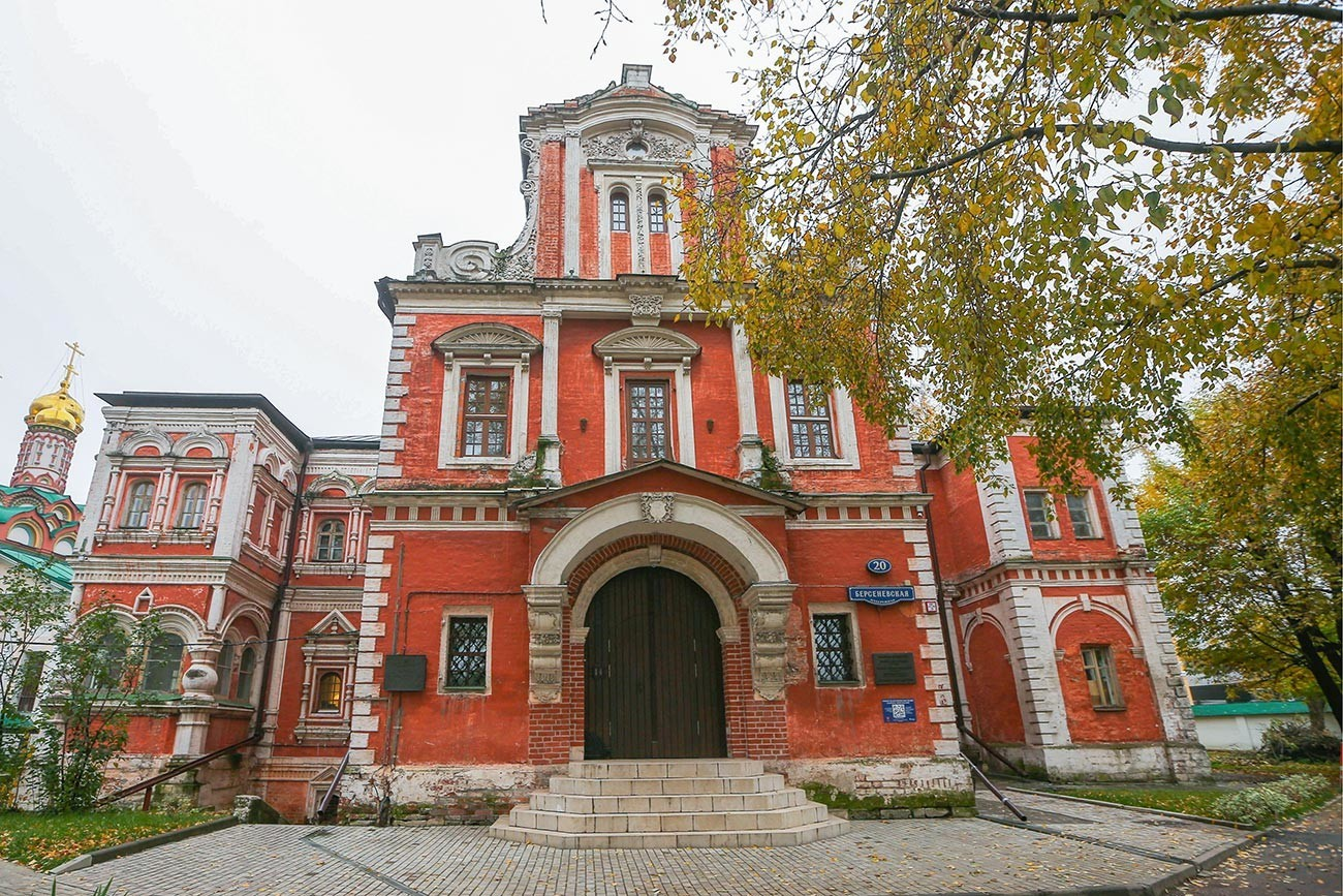 Palača Averkija Kirillova