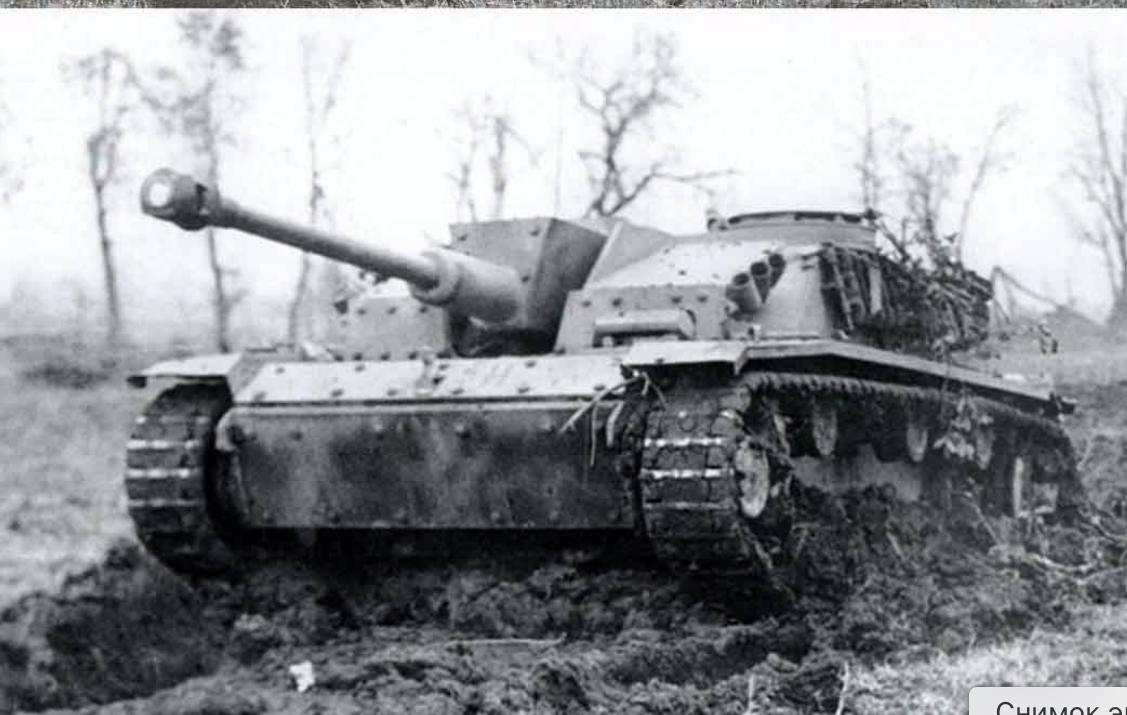 Самоходка Sturmgeschütz III (StuG III)