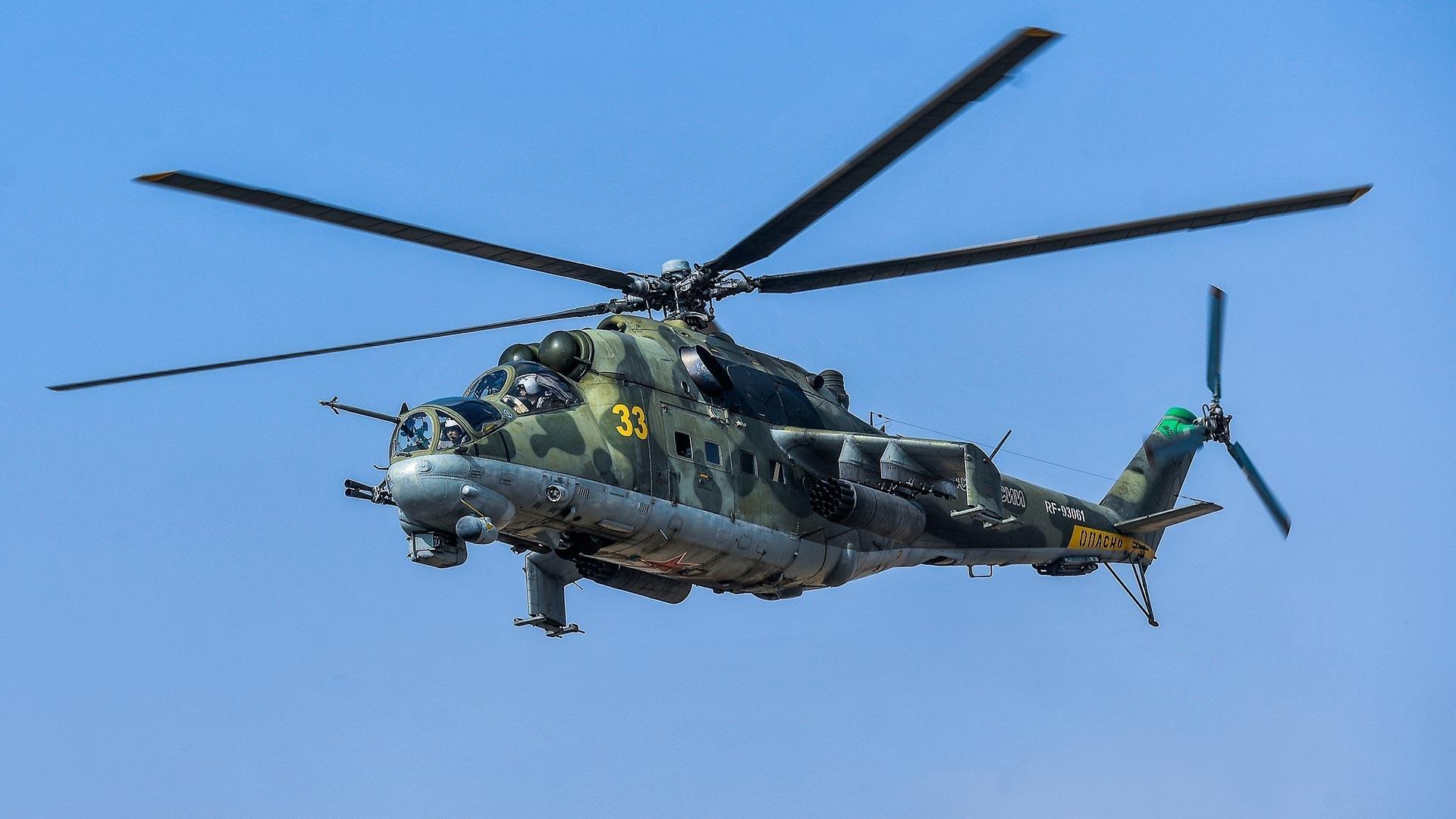 Ударен хеликоптер Ми-24.