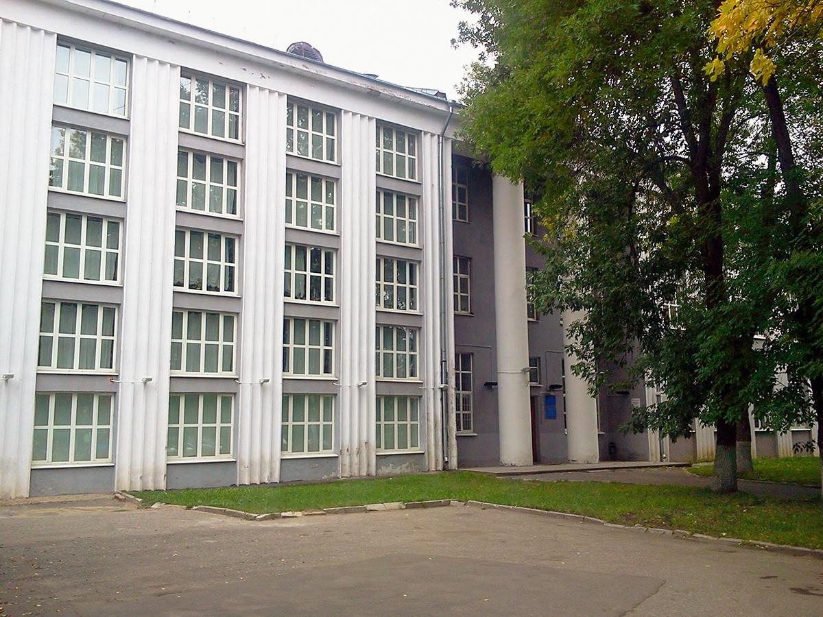 Областная научная библиотека, Иваново.