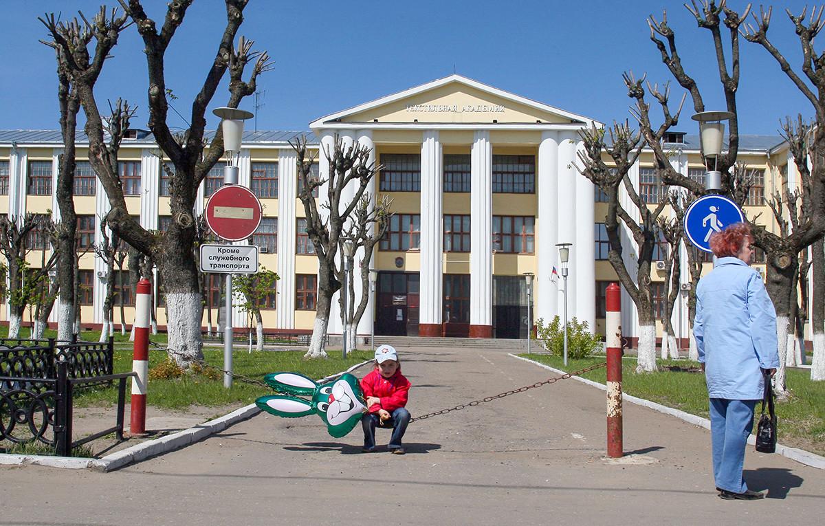 Текстильный институт, Иваново.