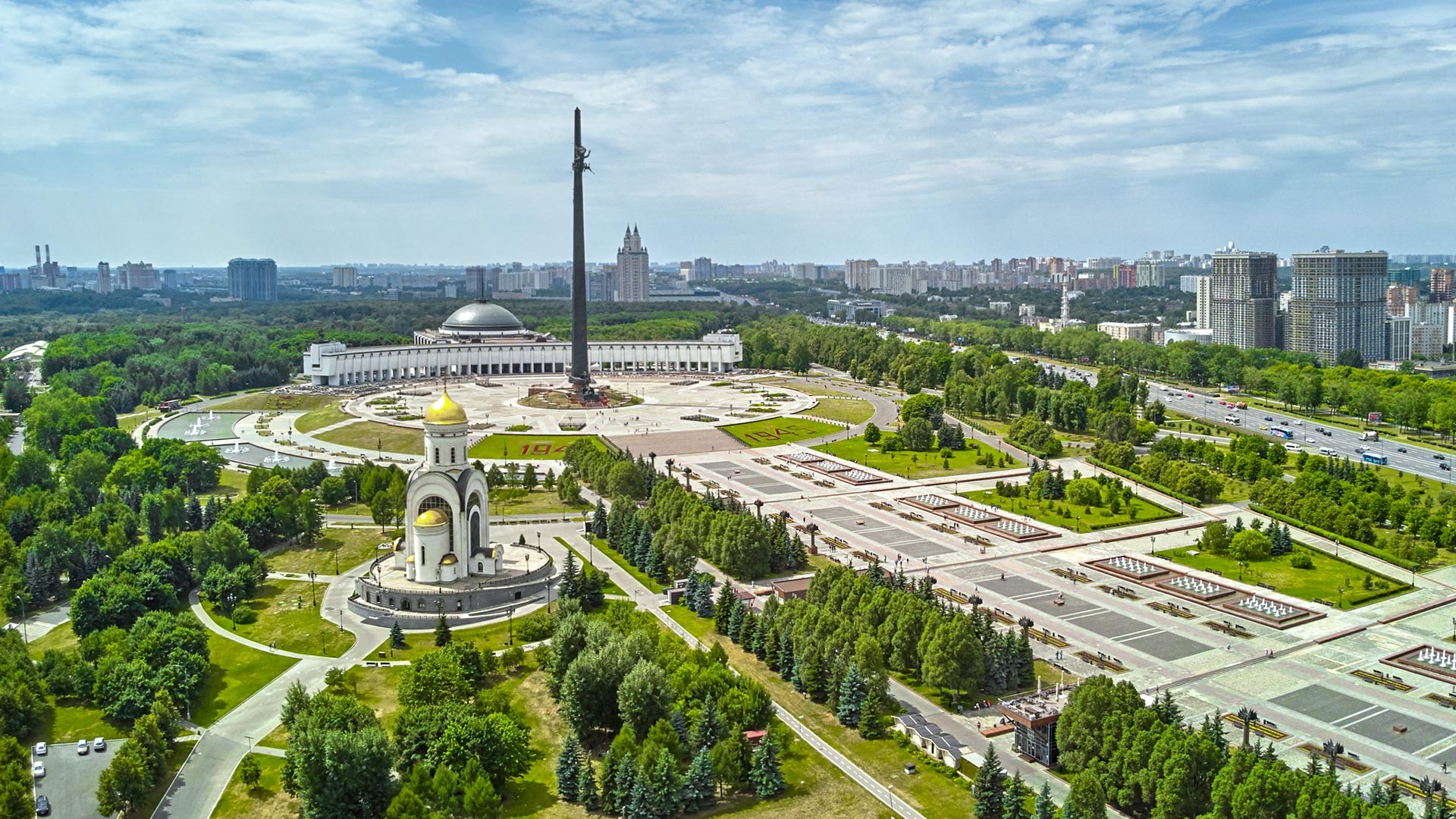 Victory Park in Moscow.