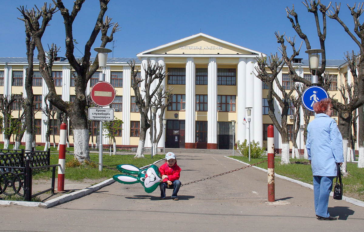 Tekstilni inštitut, Ivanovo.