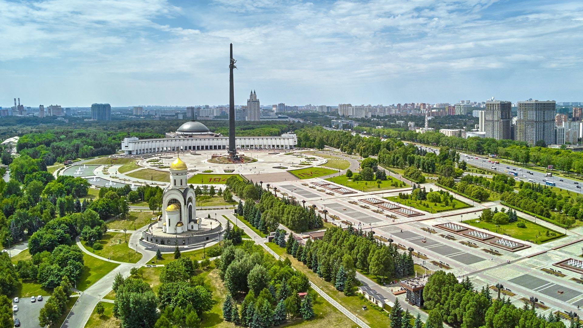ポクロンナヤの丘にある戦勝記念公園