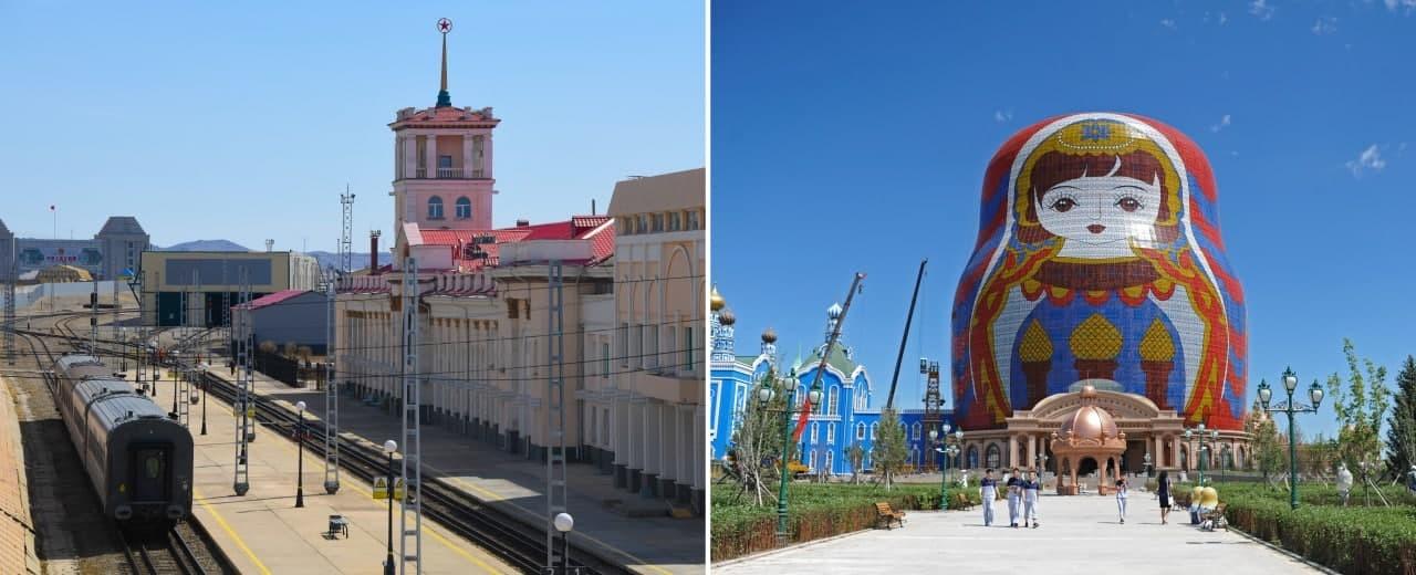 """Зграда железничке станице у Забајкалску. // Матрјошка висока 30 метара на """"Тргу матрјошки"""" у граду Манџурија."""