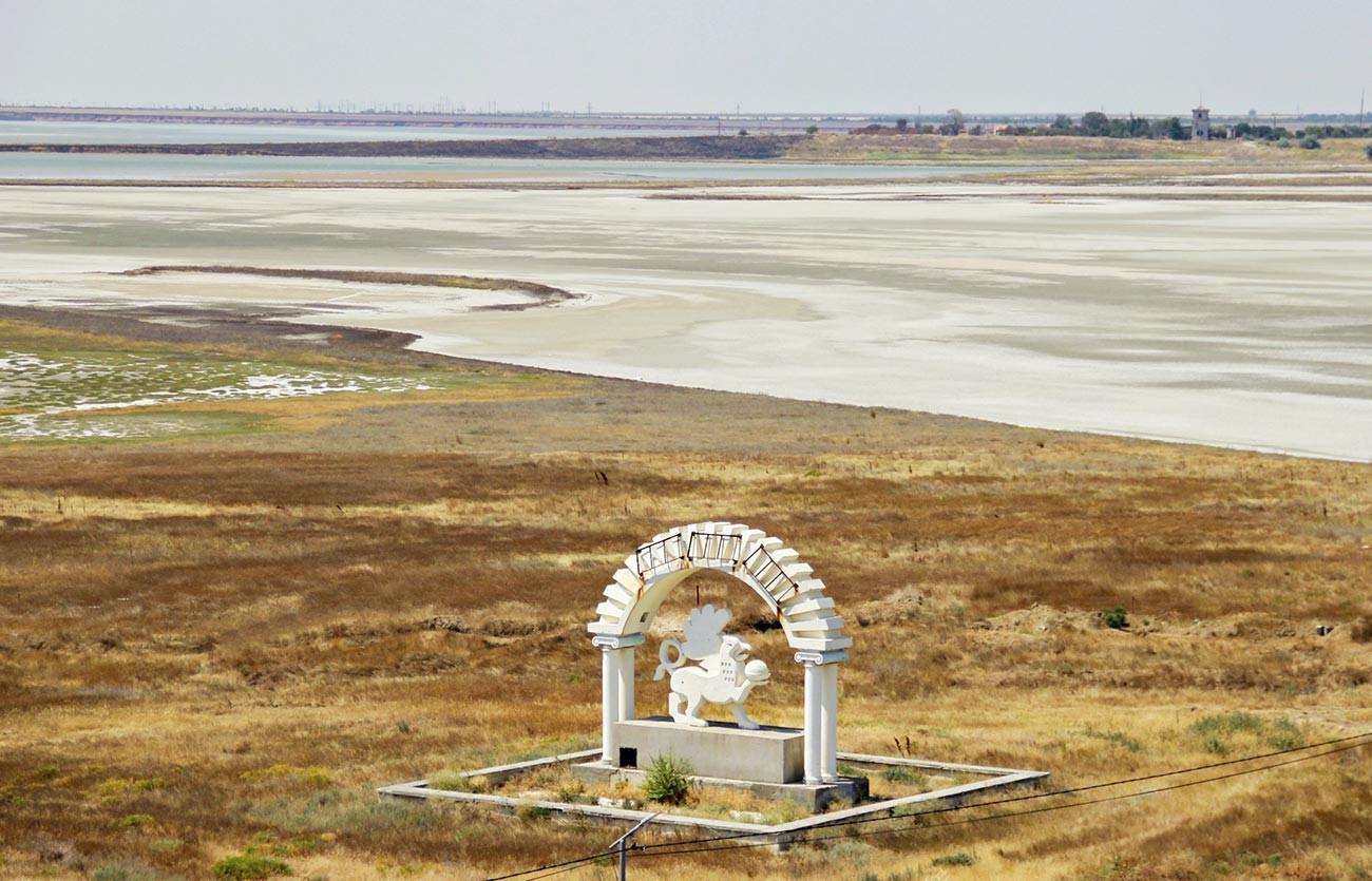Dzhankoi checkpoint.
