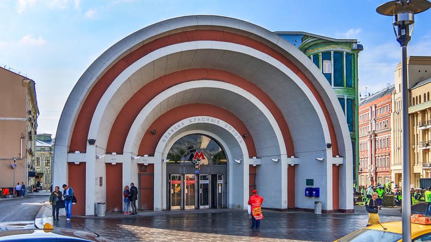 South pavilion of Krasniye Vorota metro station, Moscow.