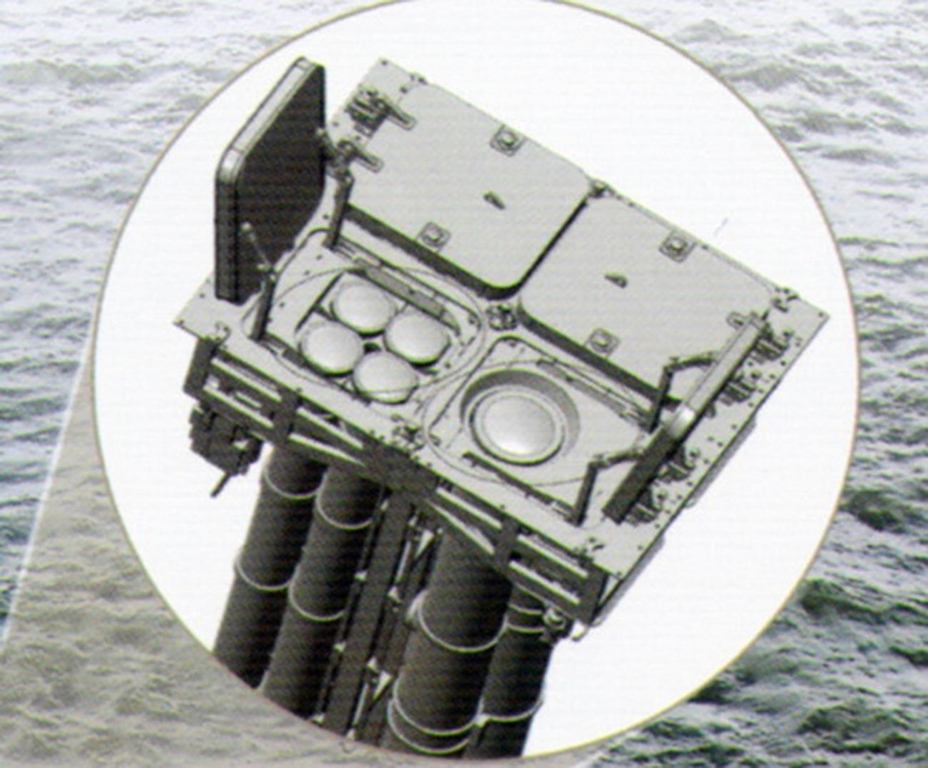 "Mehrkanal-Flugabwehr-Raketensystem ""Ressource""."