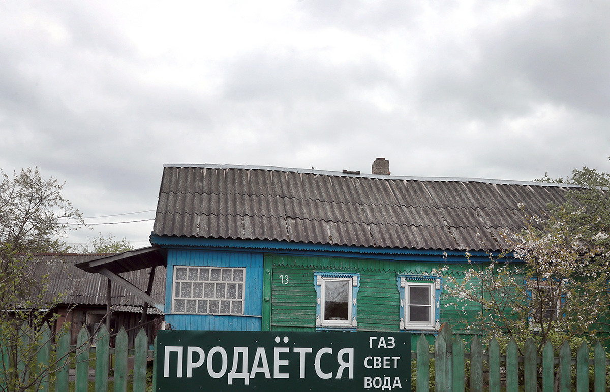 Sale of a private house in one of the villages of the Tula region.