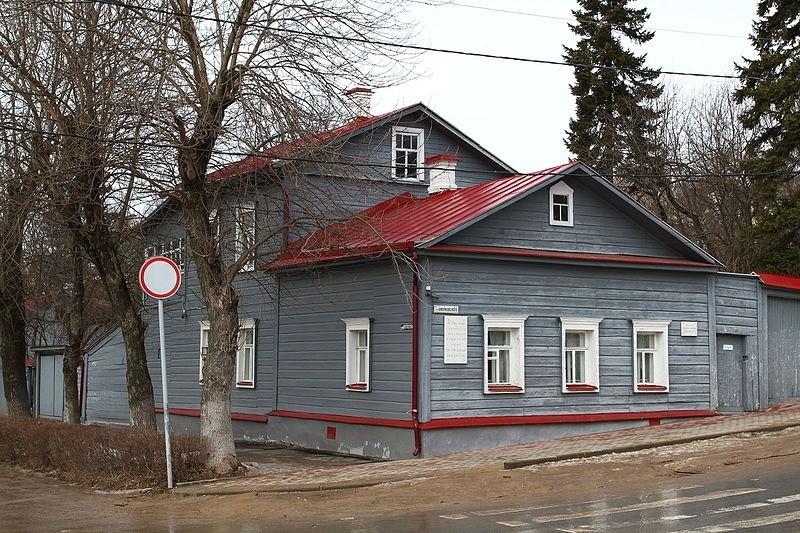 Casa Memorial de Tsiolkovski