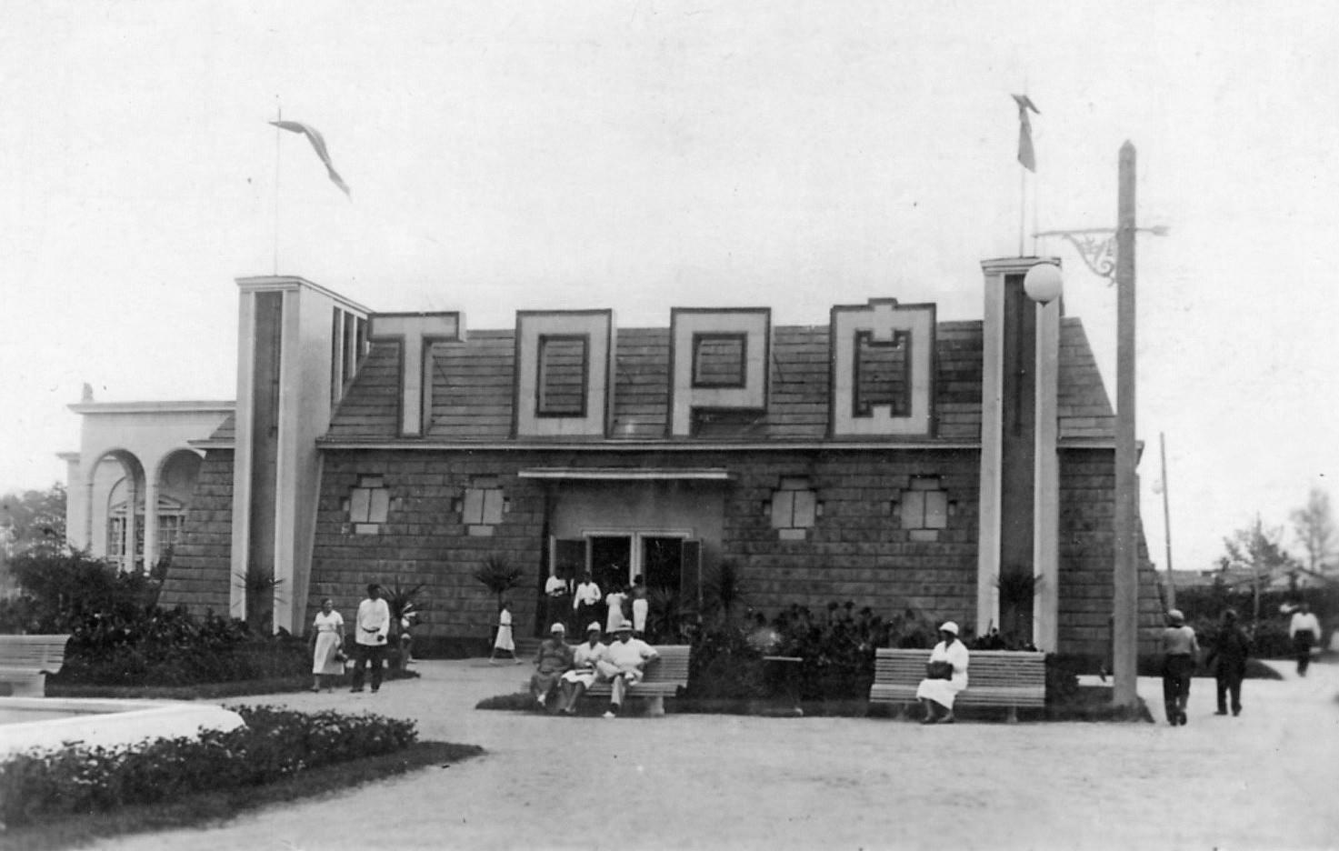 """Il Padiglione """"Torf"""" (""""Torba"""") in una foto del 1939"""