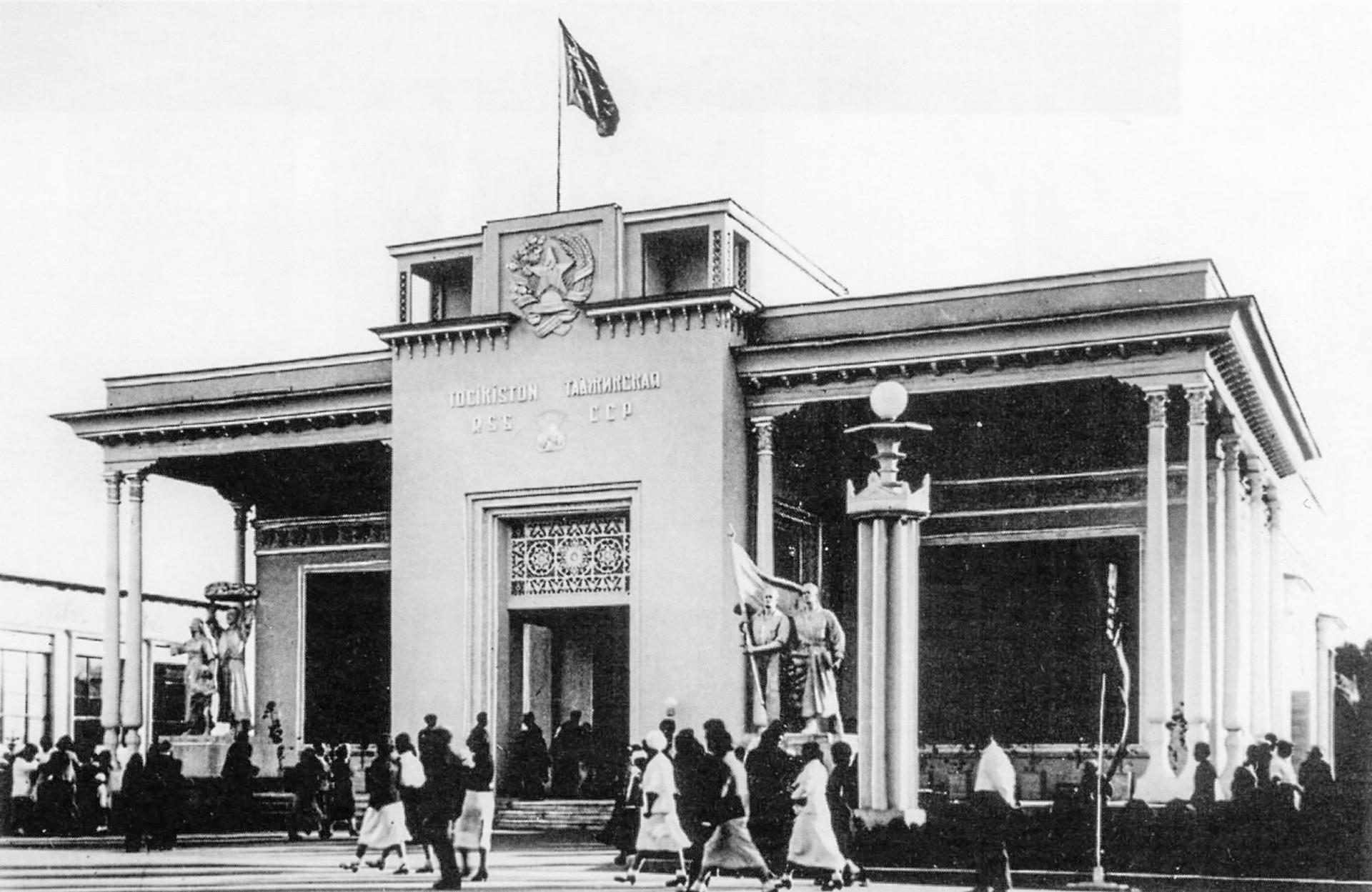Padiglione della Repubblica Socialista Sovietica Tagika in una foto del 1939