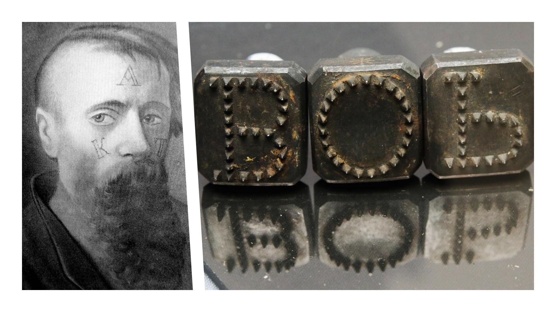 Die Art und Weise, wie Branding auf dem Gesicht eines Sträflings durchgeführt wurde / Das Werkzeug für das menschliche Branding, Anfang des 19. Jahrhunderts.