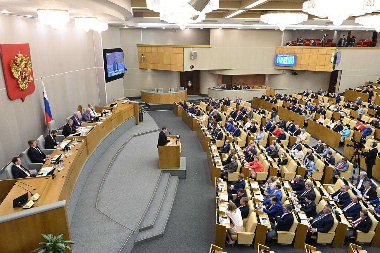 Abgeordnete auf der Plenartagung der Staatsduma der Russischen Föderation.