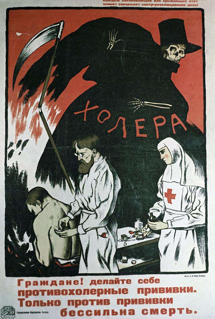 """Plakat """"Bürger, lassen Sie sich gegen Cholera impfen"""" des Künstlers S. Iwanow."""