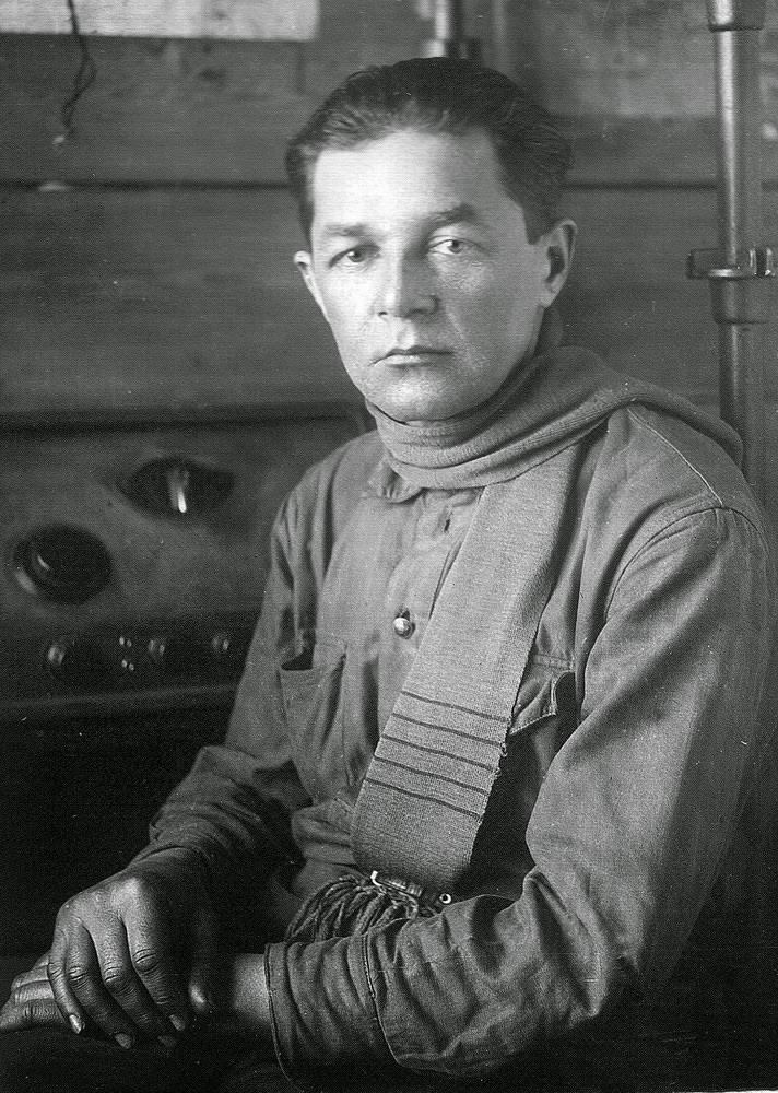 Ivan Loïko