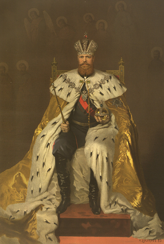 Portrait de couronnement d'Alexandre III, en 1883, par Ivan Kramskoï