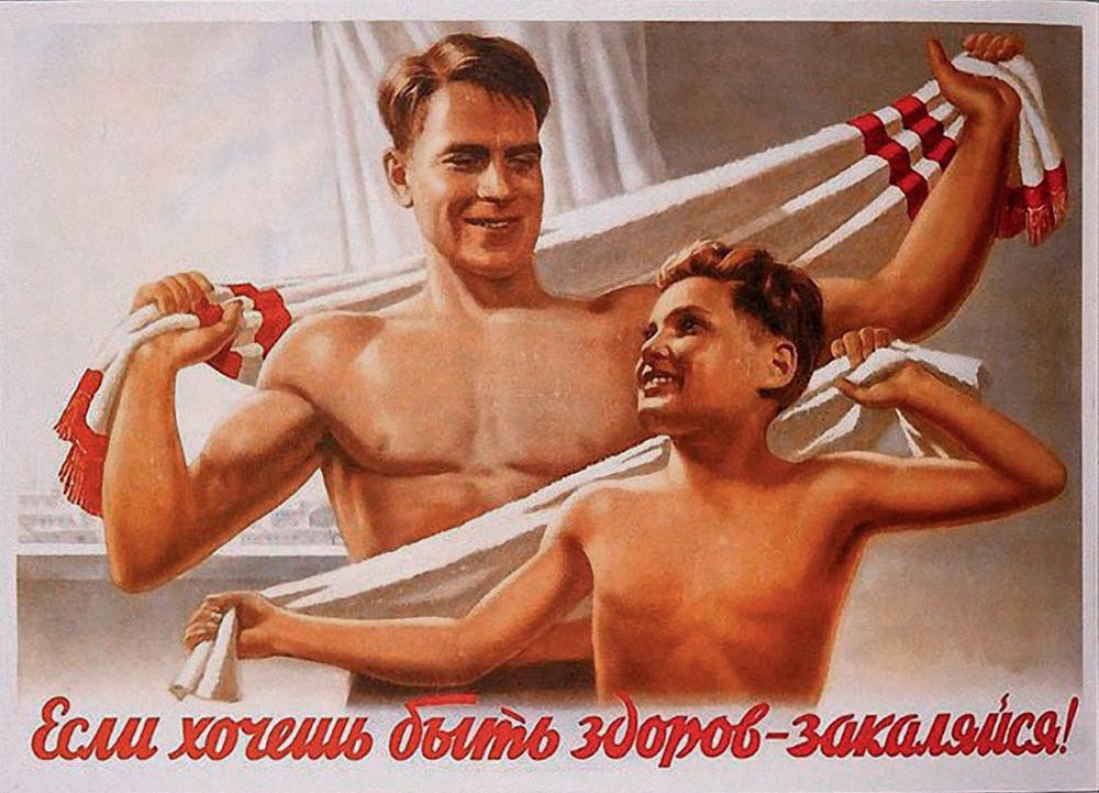 """Poster bertuliskan """"Latih tubuh Anda jika ingin sehat""""."""
