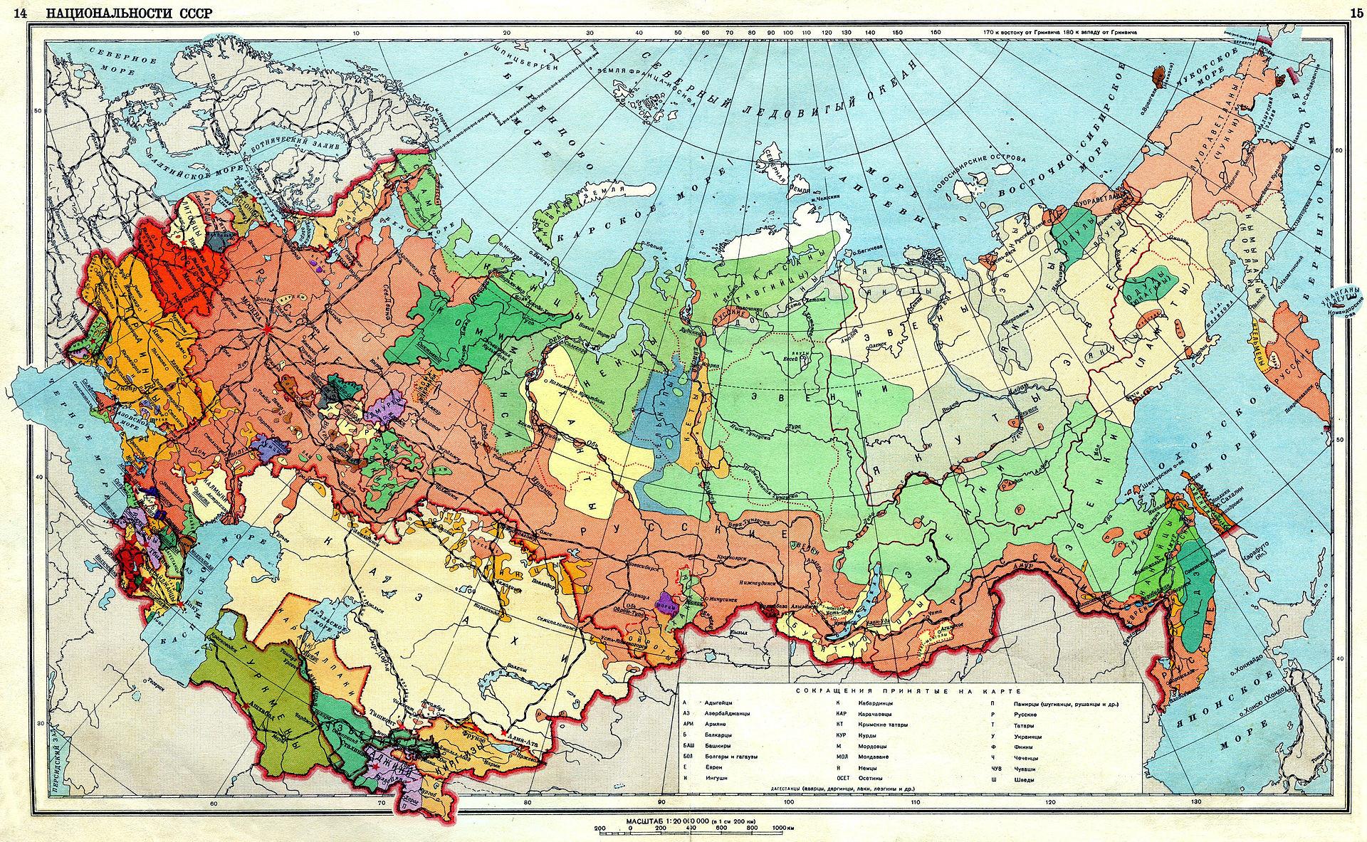 Zemljevid etničnih skupin v ZSSR
