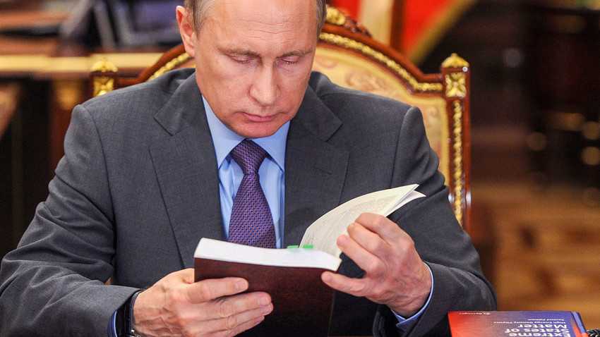 Владимир Путин на встрече с главами Российской Академии Наук, 2016