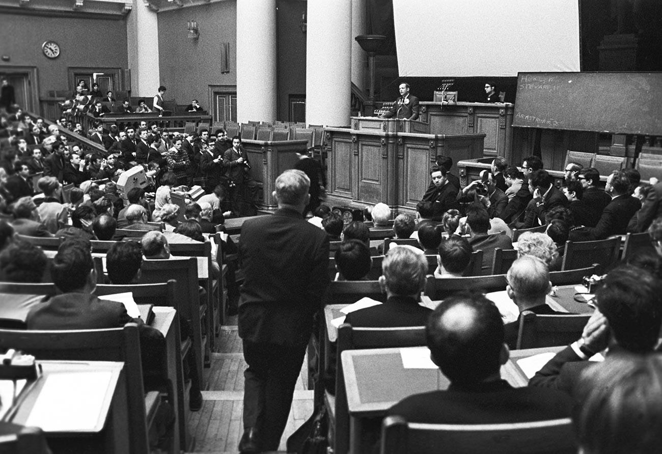 Конференция КОСПАР в Таврическия дворец