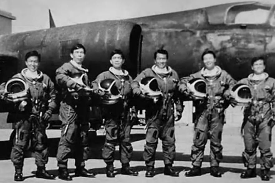 Tripulação de U-2 da Força Aérea da República da China