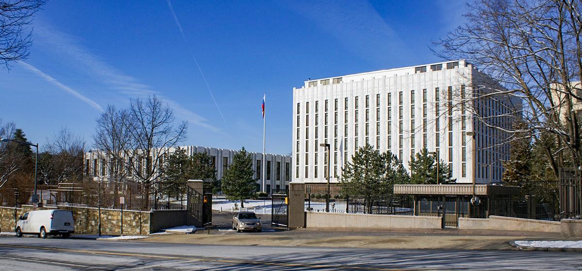 L'ambasciata russa negli Stati Uniti