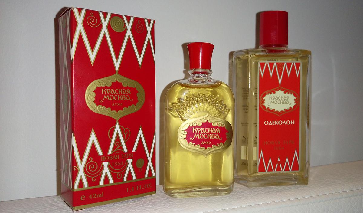 Peluncuran parfum dan kolonye 'Krasnaya Moskva'  pada 2016.