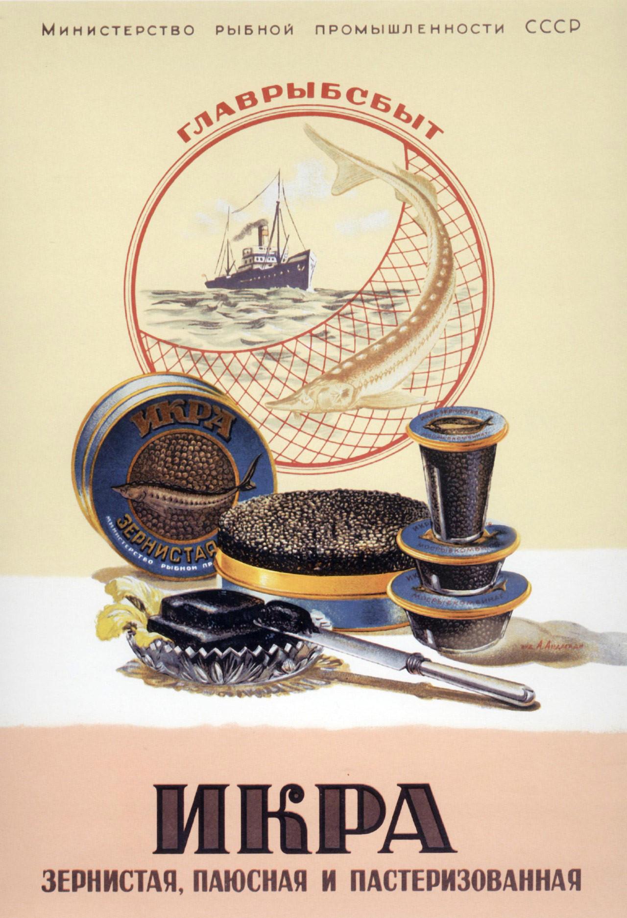 Caviar granulé, pressé et pasteurisé