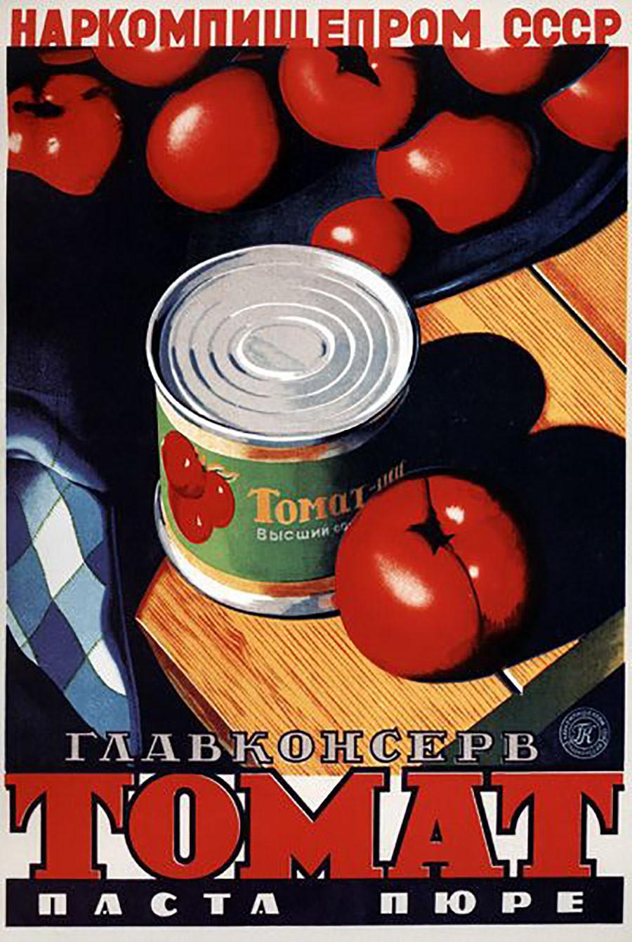Pâte de tomate