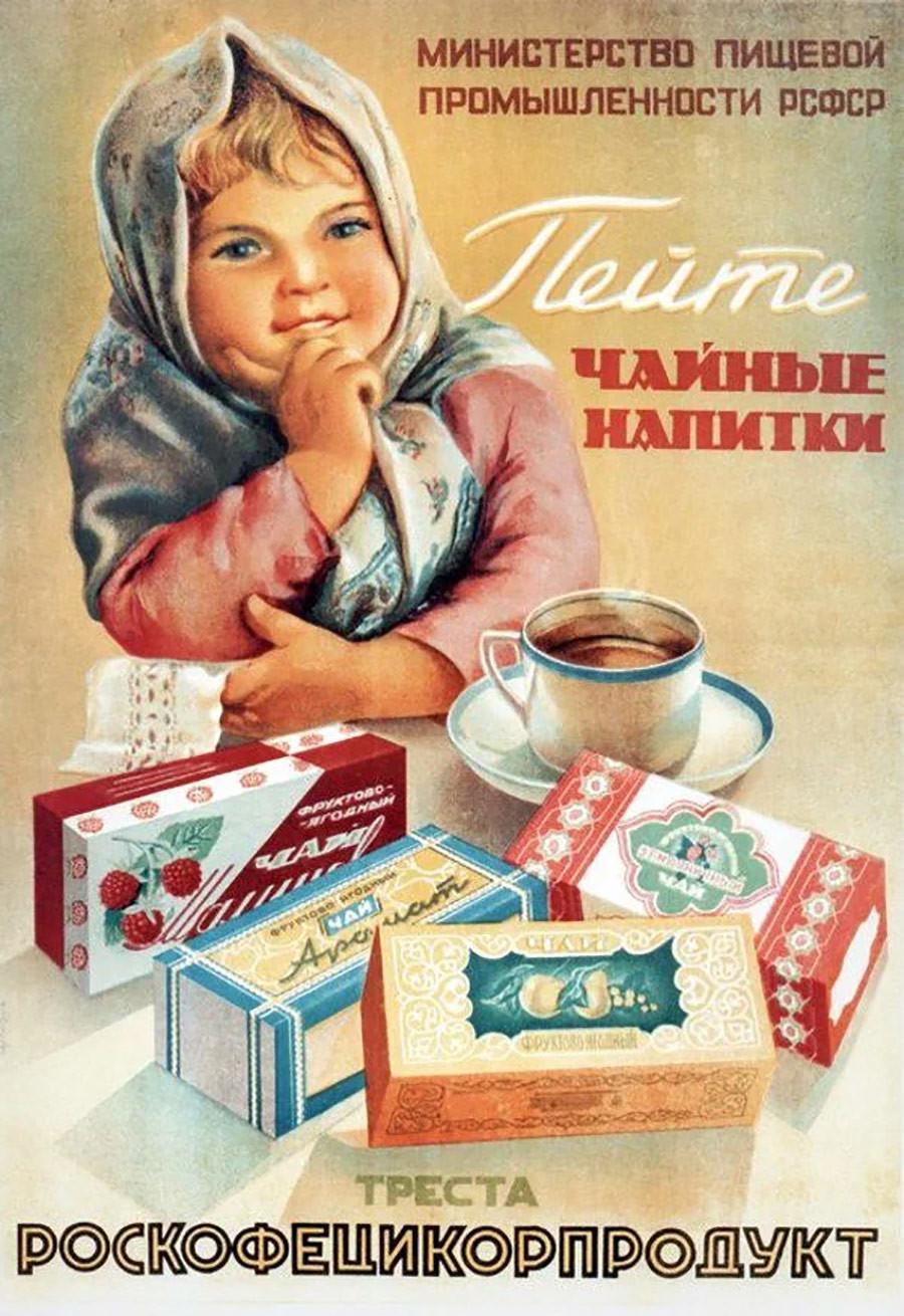 Buvez des boissons au thé !