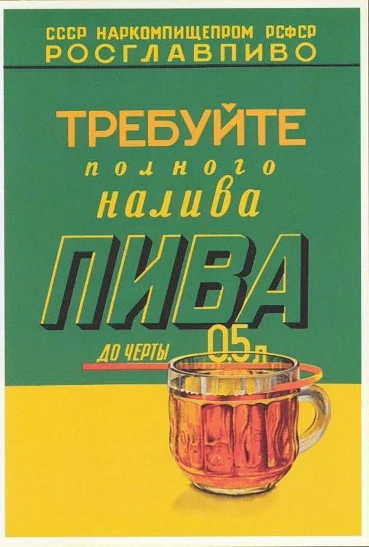 Exigez que la bière soit versée jusqu'au trait des 0,5l !