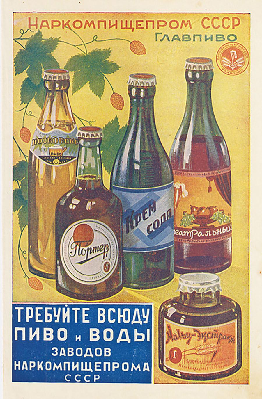 Exigez de la bière et de l'eau produits par les usines du commissaire du peuple à l'Industrie agroalimentaire d'URSS