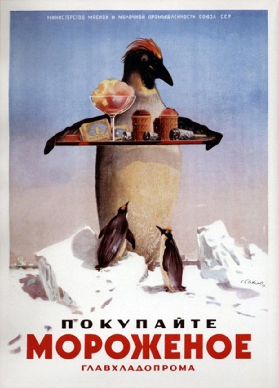 Achetez la glace de Glavkhladoprom !