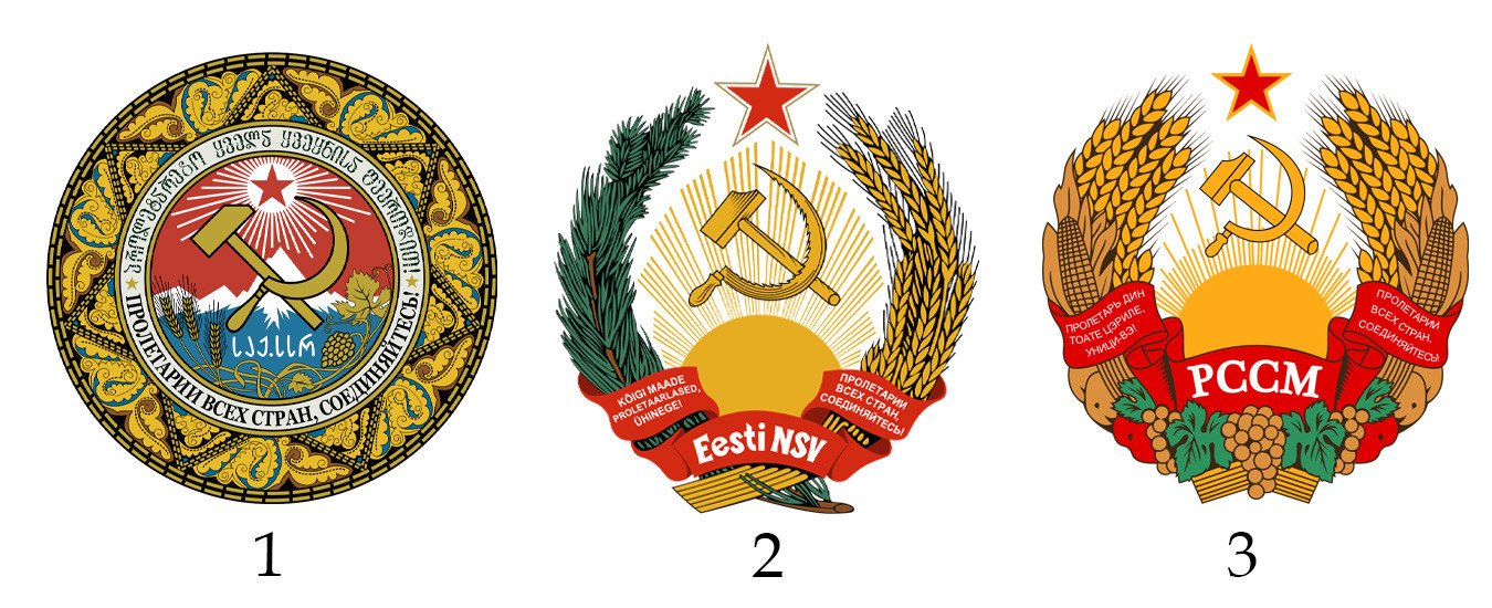 (1) Lambang Republik Sosialis Soviet Georgia; (2) lambang Republik Sosialis Soviet  Estonia; (3) lambang Republik Sosialis Soviet Moldavia